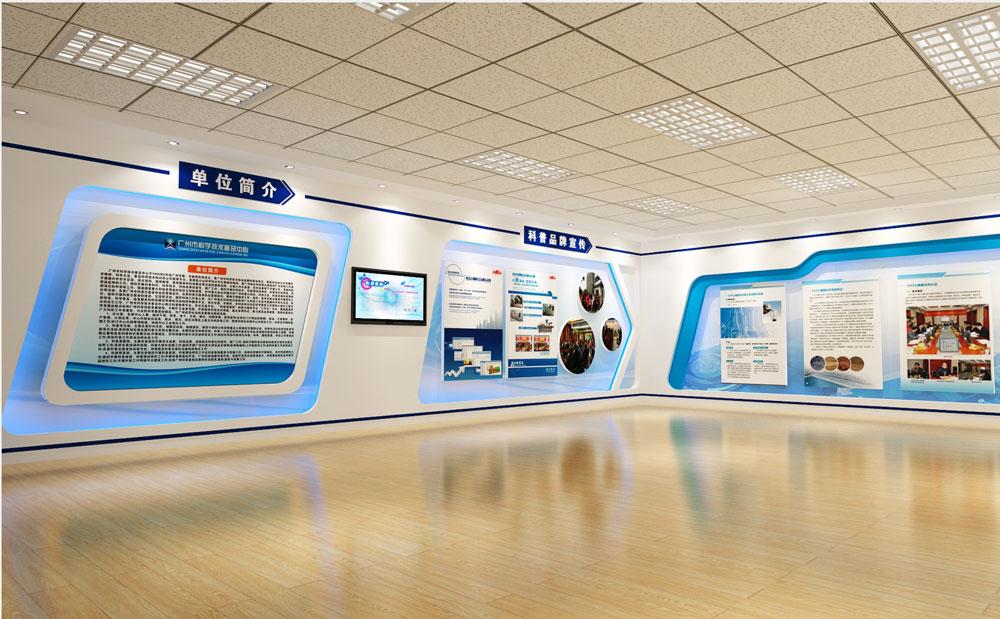 科普中心环境文化设计