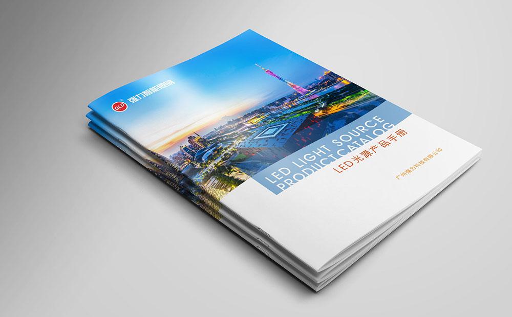 广州强力科技产品手册设计