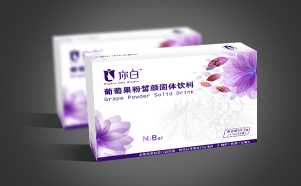 广州你白美容保健品产品包装设计