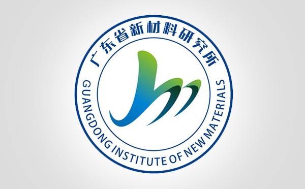 广东省新材料研究所vi设计