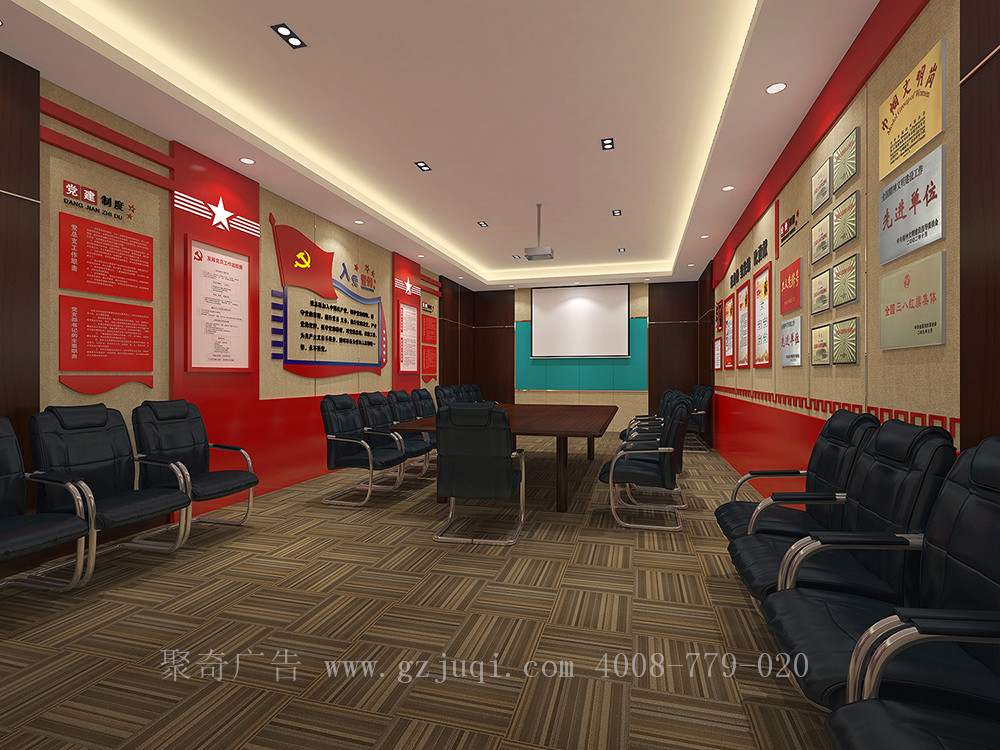 广东新南方集团党建活动室建设