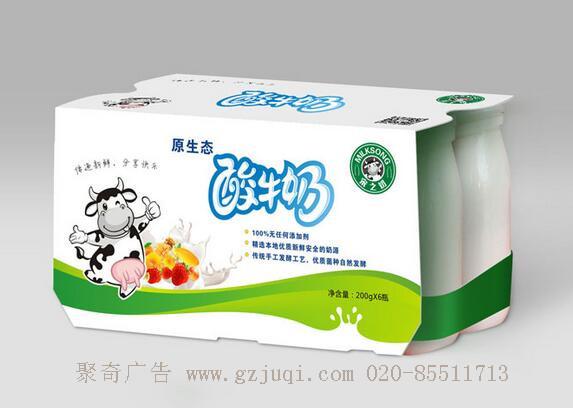宋之奶食品包装设计
