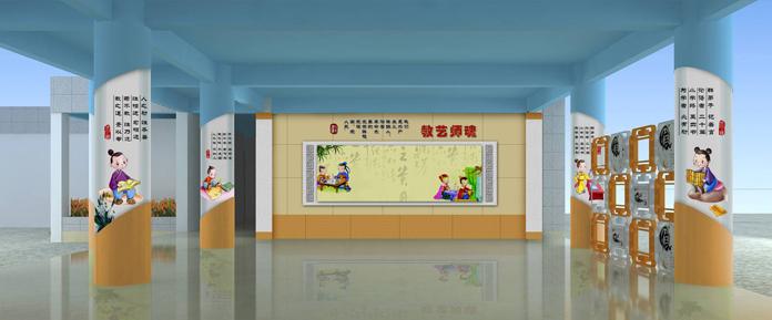 广州小学校园文化长廊设计