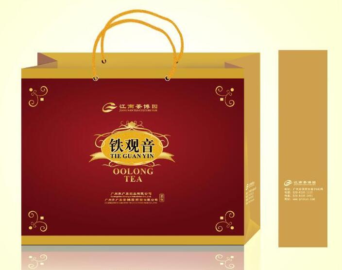 广易实业茶外包装盒设计