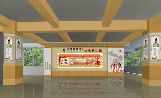 广州小学走廊文化墙设计