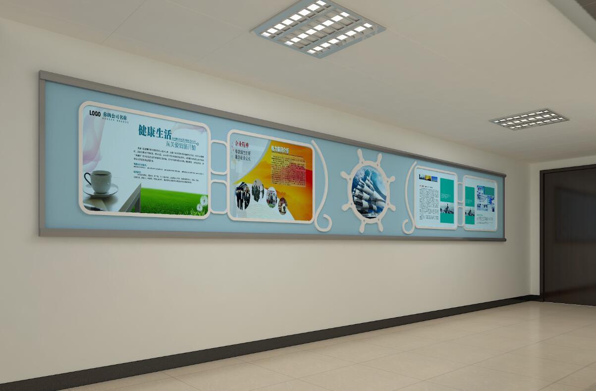 海事局走廊文化墙设计
