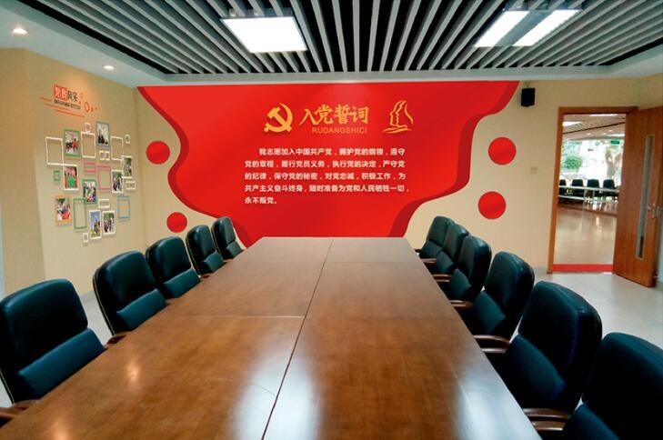 党建荣誉室文化墙设计