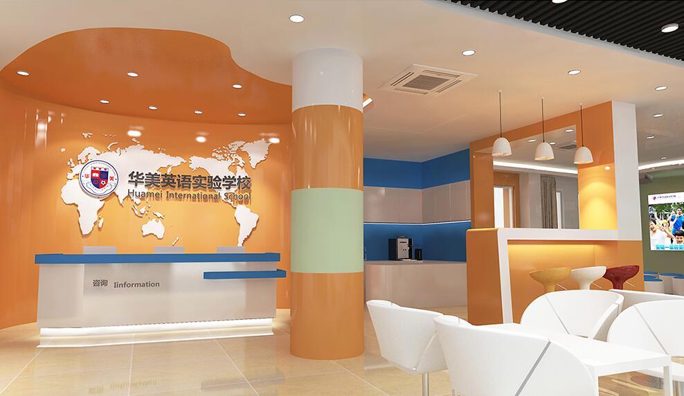 华美英语实验学校功能室设计