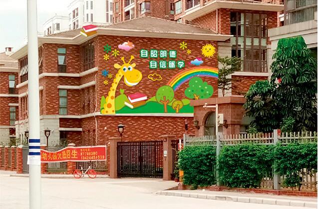 众英康桥幼儿园环境文化装饰