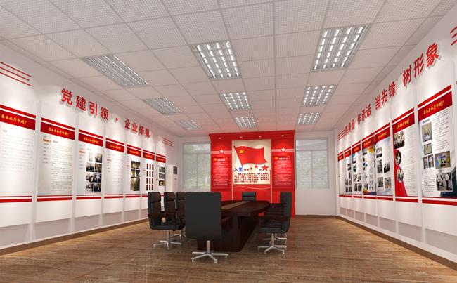 单位党建室设计