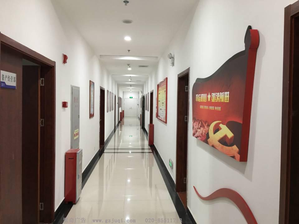 广铁党建活动室、走廊文化设计