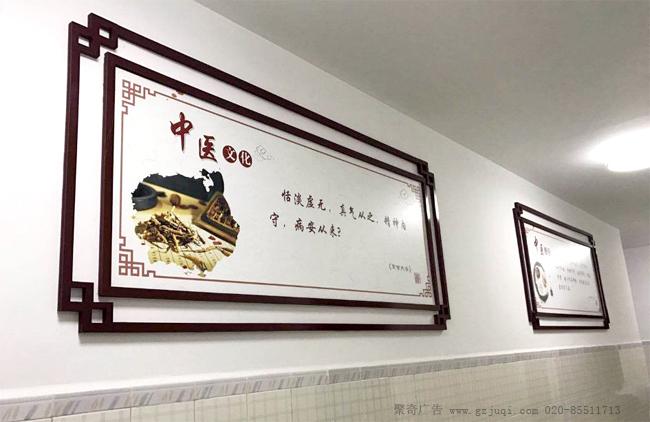 中西结合医院环境文化墙设计