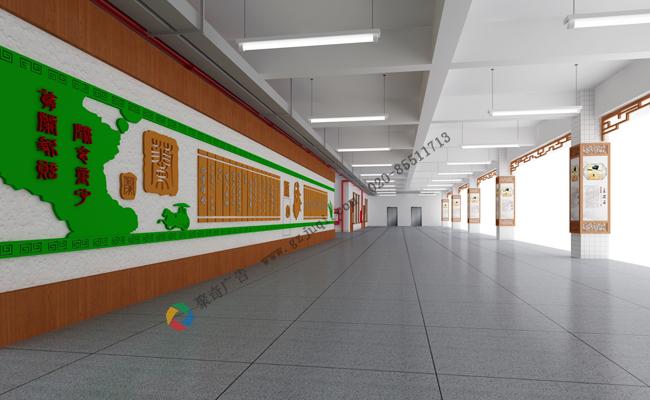 学校环境文化长廊设计
