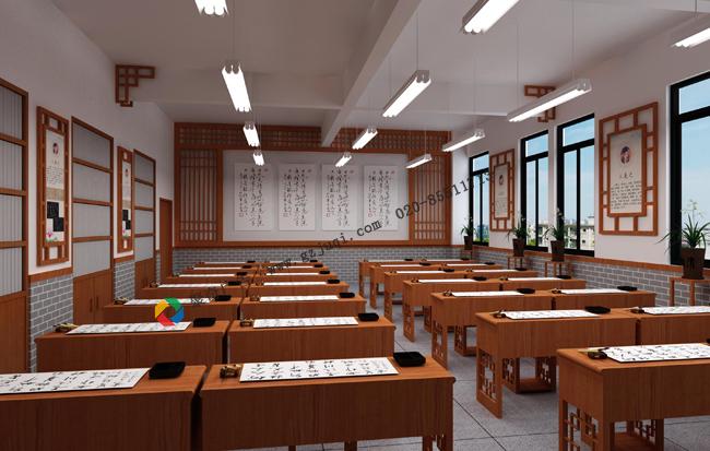 学校书法室环境文化装饰