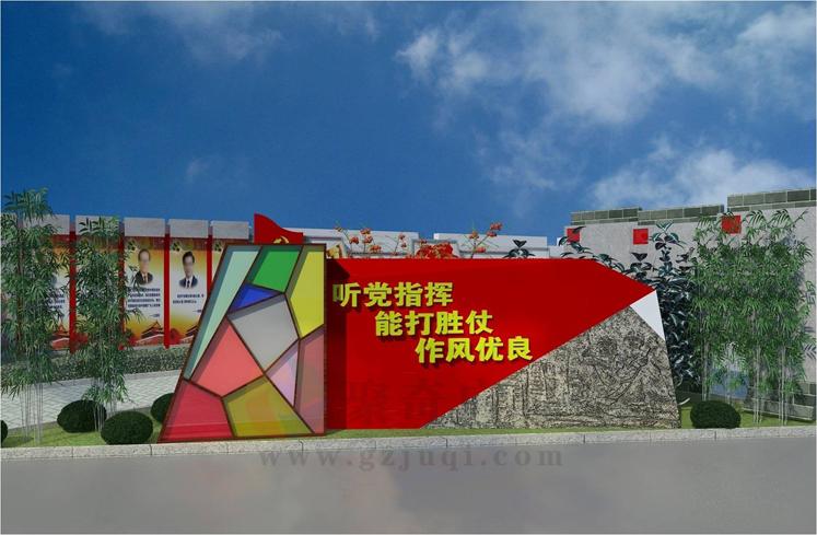 户外党建廉政文化阵地设计