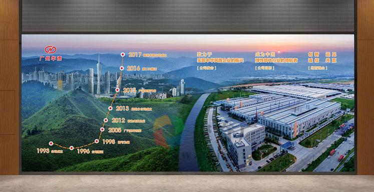广州华德汽车弹簧公司环境文化设计