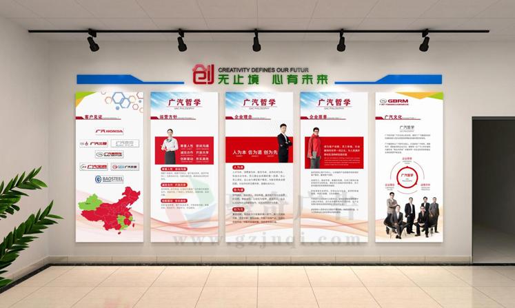 广州广汽商贸再生资源公司环境文化建设