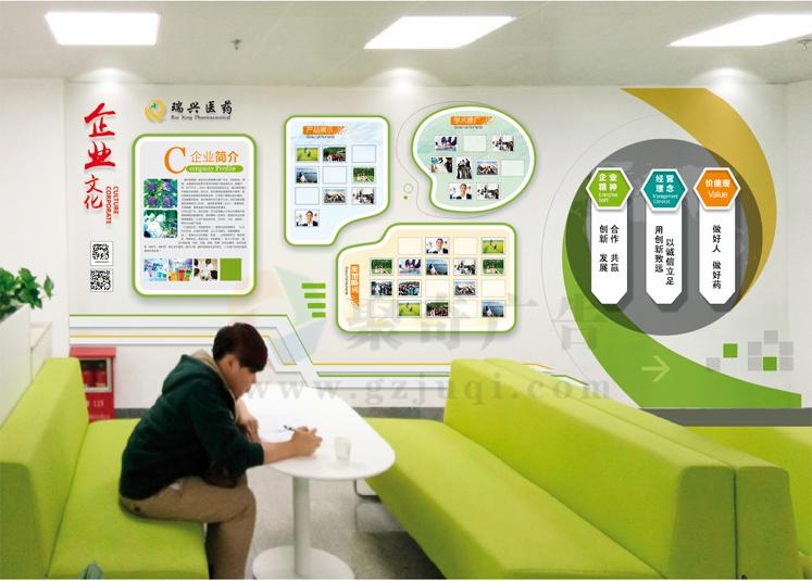 瑞兴医药办公环境文化设计