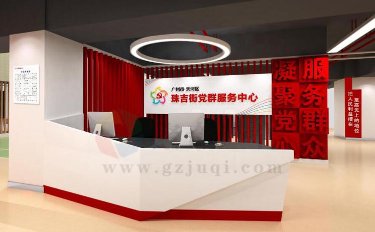 珠吉街道党群服务中心设计