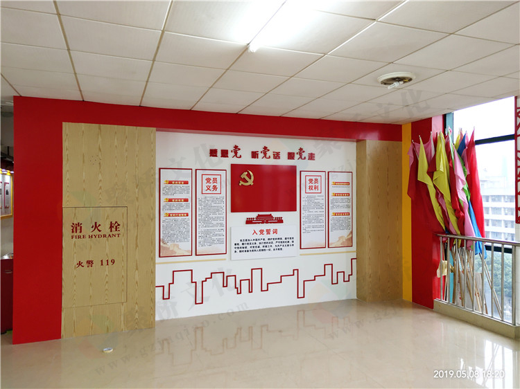 广东财经大学党建文化设计