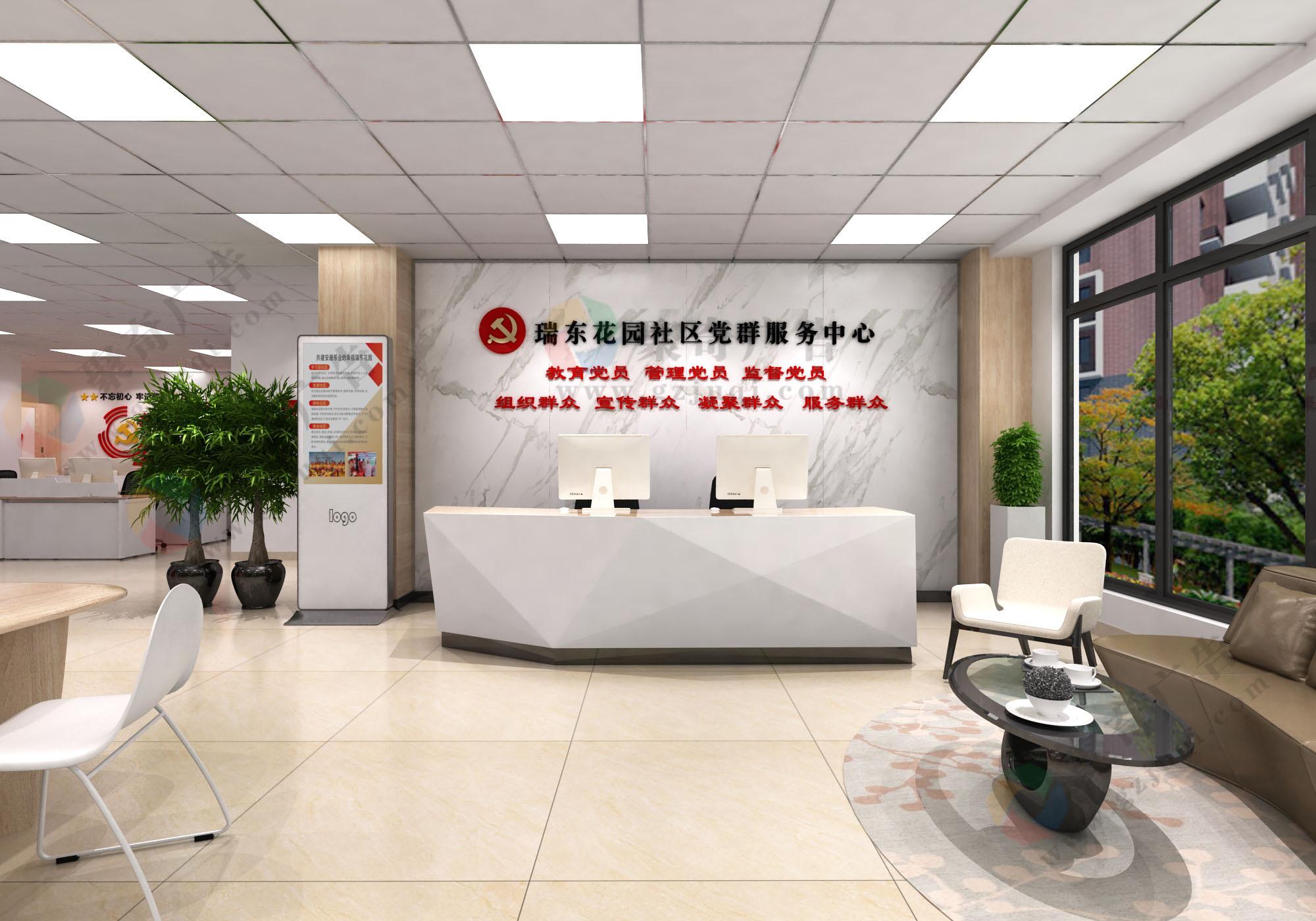 黄埔瑞东花园社区文化党群服务中心策划设计