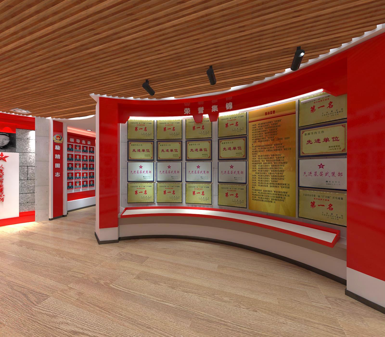 党建荣誉展厅设计