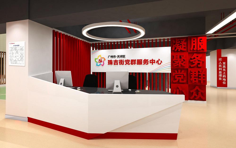 珠吉街党群服务中心设计