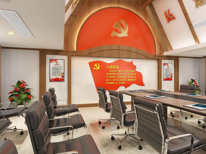 检察院党员活动室设计