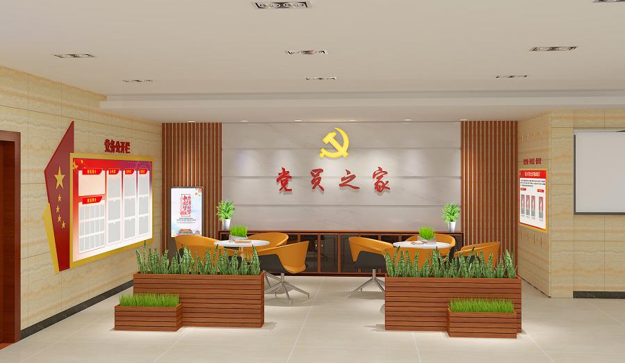 综合执法局党员活动室设计