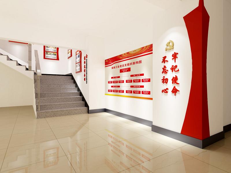 工会党建文化设计