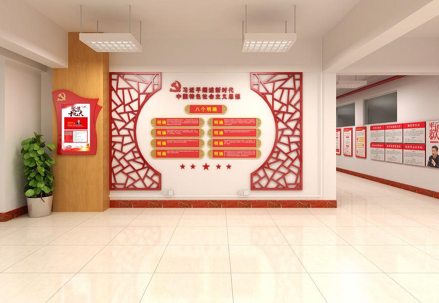 教育局党建文化长廊设计