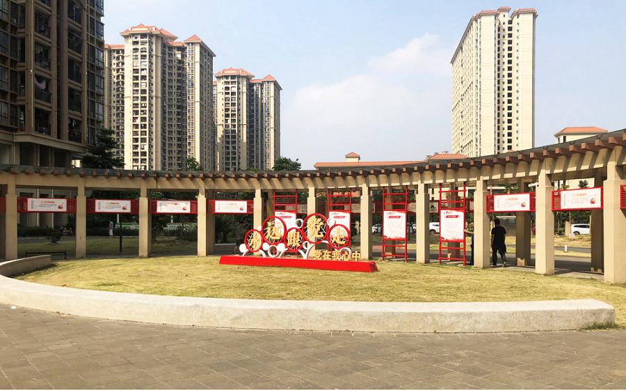 瑞东社区党建文化长廊设计